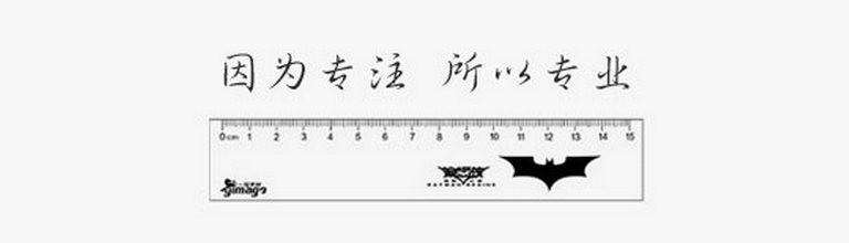 16开纸是多大(185mmx260mm),相当于1张A4纸大小