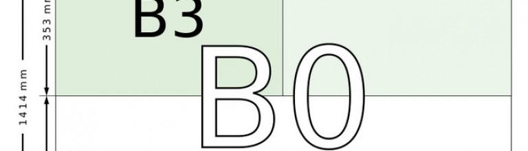 B4纸尺寸规格:b4纸尺寸_b4尺寸知识